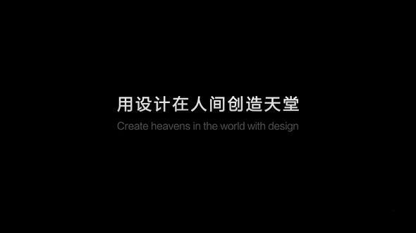 姜峰宣传片
