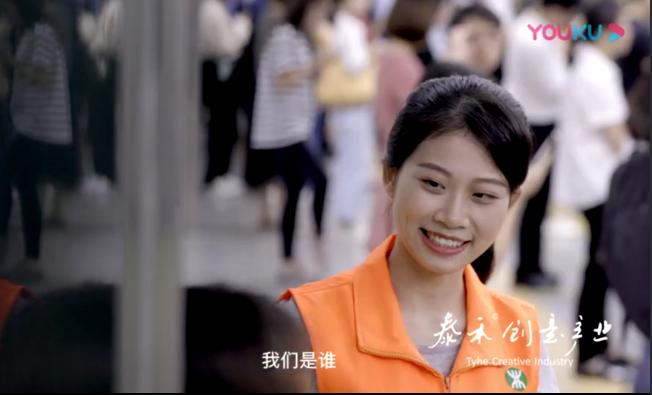 深圳地铁义工联2019年宣传片
