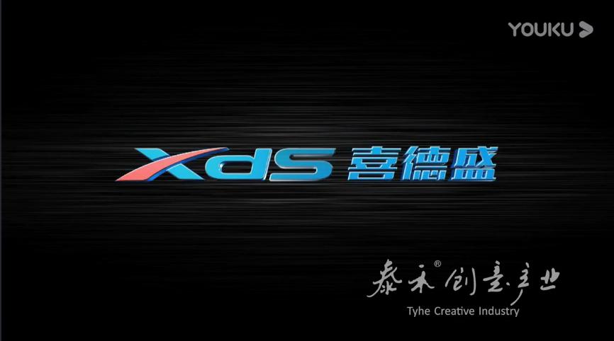 喜德盛2019年企业宣传片