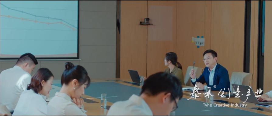 深圳担保集团-故事版