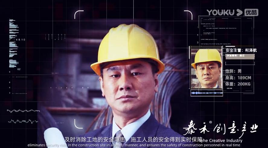 华为5G物联网-管理篇